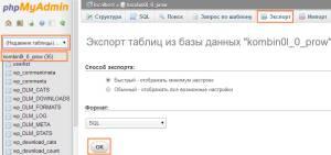 phpmyadmin export